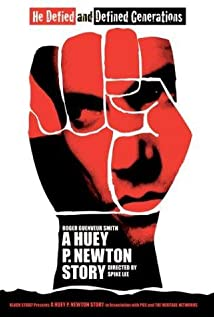 A Huey P. Newton Story (2001) cover