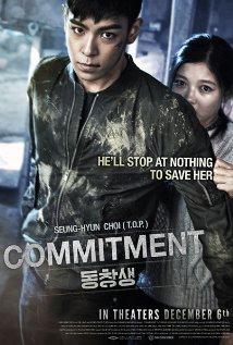 Dong-chang-saeng (2013) cover