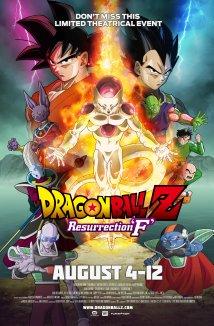 Dragon Ball Z: Doragon bôru Z - Fukkatsu no 'F' (2015) cover