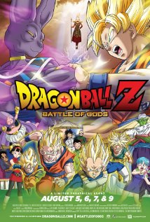 Dragon Ball Z: Doragon bôru Z - Kami to Kami (2013) cover
