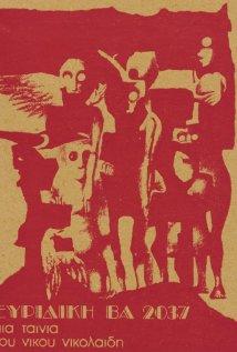 Evridiki BA 2037 (1975) cover