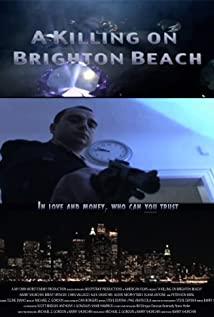 A Killing on Brighton Beach (2009) cover