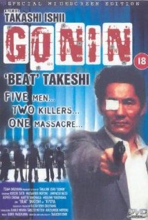 Gonin (1995) cover