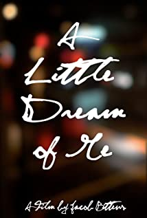 A Little Dream of Me (2012) cover