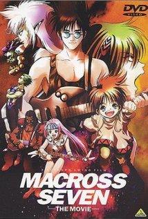 Macross 7: Ginga ga ore o yondeiru! 1995 poster