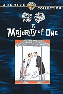 A Majority of One (1961) cover
