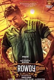 Naanum Rowdydhaan (2015) cover