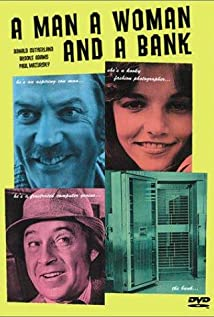A Man, a Woman and a Bank 1979 poster