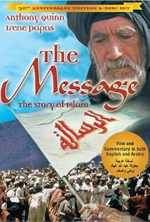 The Message (1976) cover