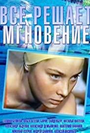 Vsyo reshayet mgnoveniye (1979) cover