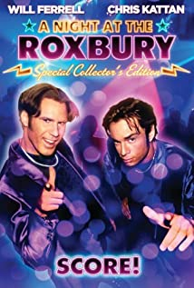 A Night at the Roxbury (1998) cover