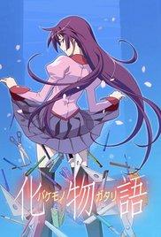 Bakemonogatari (2009) cover