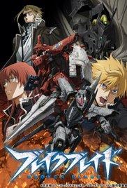 Broken Blade (2014) cover