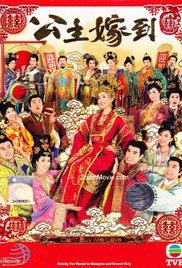 Gung Ju Ga Do (2010) cover