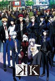 K 2012 poster