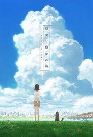 Kanojo to Kanojo no Neko: Everything Flows (2016) cover