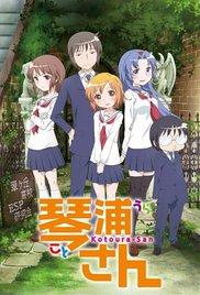 Kotoura-san (2013) cover