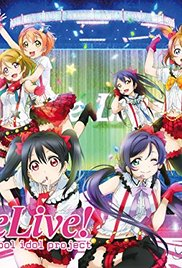 Love Live!: School Idol Project (2013) cover