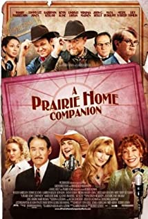 A Prairie Home Companion (2006) cover