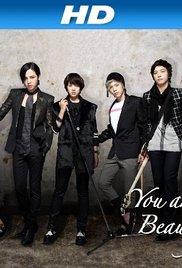 Minami Shineyo (2009) cover