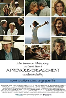 A Previous Engagement (2008) cover