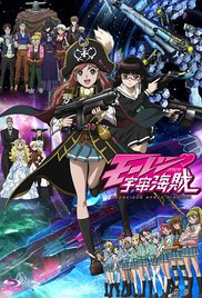 Moretsu Pirates (2012) cover