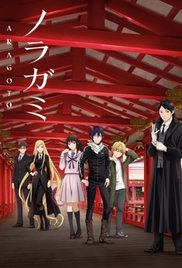 Noragami (2014) cover