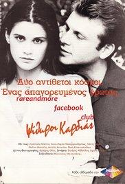 Psithyroi kardias 1997 poster
