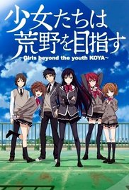 Shôjo-tachi wa kôya o mezasu (2016) cover
