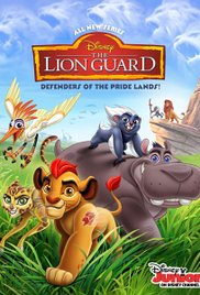 The Lion Guard 2016 poster