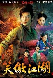 Xiao ao jianghu (2013) cover