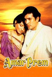 Amar Prem (1971) cover