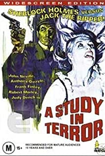 A Study in Terror (1965) cover