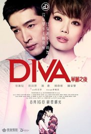 DIVA hua li zi jun (2012) cover