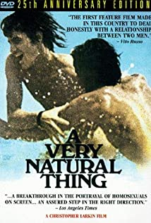 A Very Natural Thing (1974) cover