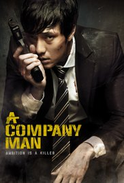 Hoi-sa-won (2012) cover