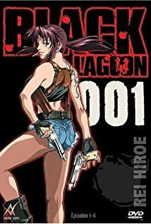 Burakku ragûn (2006) cover