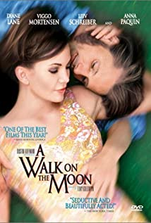 A Walk on the Moon 1999 poster