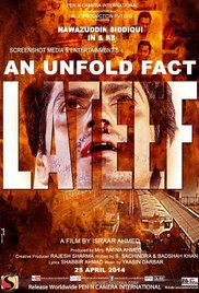 Lateef (2015) cover