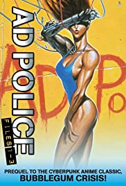 AD Police Files (1990) cover
