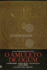 O Amuleto de Ogum 1974 poster