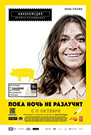 Poka noch ne razluchit (2012) cover