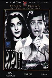 Aah (1953) cover