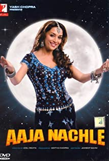 Aaja Nachle (2007) cover