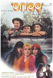 Sapiches (1982) cover