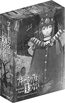 Bûgîpoppu fantomu: Bûgîpoppu wa warawanai 2000 poster