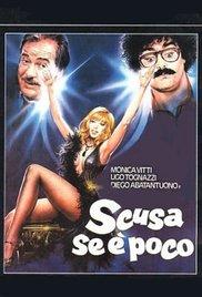 Scusa se è poco (1982) cover