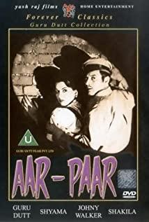 Aar-Paar (1954) cover