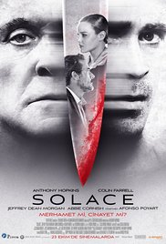 Solace (2015) cover