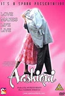 Aashiqui (1990) cover